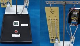 低消費電流温湿度計