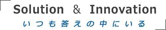 歴史を礎に 北九州発の 世界標準企業へ History Kitakyusyu Global Standard